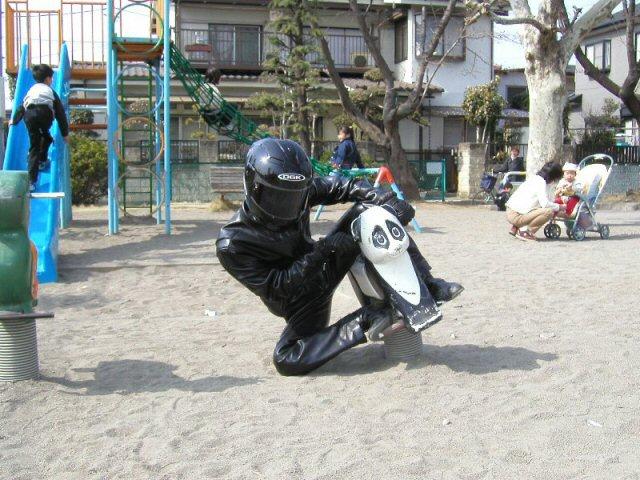 playground-motorcycle